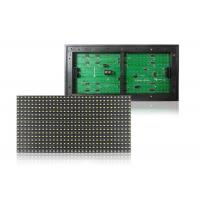 China Outside Full Color Led Module Smd P10 Outdoor RGB Led Panel High Brightness wholesale