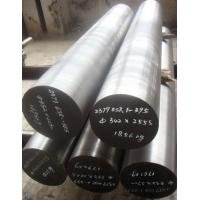 China Hot Rolling Steel Hastelloy Round Bar ASME SB472 ASTM B472 UNS N10276 wholesale