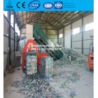 China Automatic hydraulic press machine waste paper baler with CE wholesale