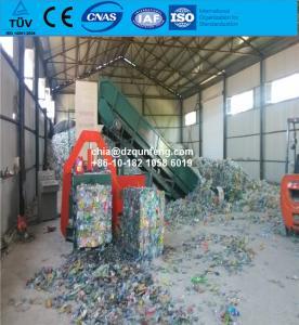 China Automatic hydraulic press machine waste paper baler with CE wholesale