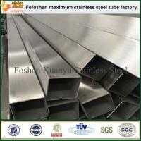 Buy cheap 316L hairline finish stainless steel decorative rectangular tubing from wholesalers