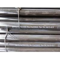 China Mild Steel Seamless API Steel Pipe Schedule 40 Hot Rolled API 5CT Pipe on sale