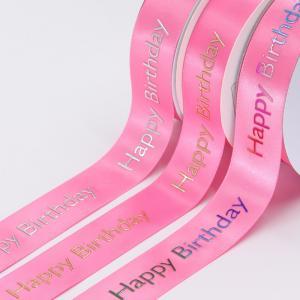 China custom logo happy birthday printed satin ribbon for birthday party sashes wholesale