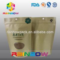 China Recyclable 2oz Kraft Paper Doypack Stand Up Coffee Bags with Window wholesale