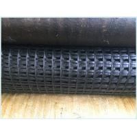 Buy cheap Low Temperature Performance of Fiberglass Geogrid,Low Temperature Performance of from wholesalers