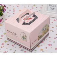 China Pink Blue Square Birthday Cake Paper Box Packaging / Gift Box Customized wholesale