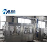 China Full Automatic PET Bottle Filling Machine For Small Mineral Water Machines wholesale