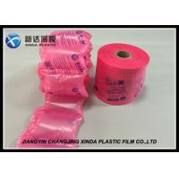 Quality Air Bag Packing Machine Air Cushion Machine For Wrapping / Void Filling CE for sale