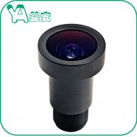 Buy cheap Black Starlight CCTV Camera Lens HD 5 Million M12×0.5 Mount Ultra Short Wide from wholesalers