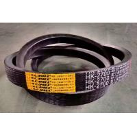 China Rubber Material Wrapped V Belt High Oil Resistance With Low Elongation Rate on sale