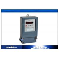 China Multi-Function Data Concentrator Unit Electric Power Meter Controller Domestic Appliance wholesale