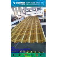 China Spanish Style Roof Tiles Synthetic Resin For Roof Tiles/Synthetic resin ASA pvc plastic roof tile wholesale