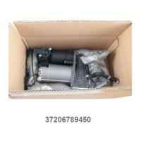 Buy cheap ISO Air Suspension Compressor Pump for BMW X5 X6 Air Bag Suspension 37226775479 from wholesalers