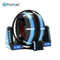 Buy cheap 360 Degree Flight Game VR Simulator 42 Inch Screen 2090mm Length 2060mm Width from wholesalers