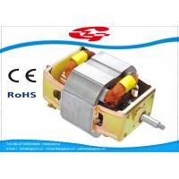 China HC8830 AC Blender Motor / Universal Electric Motor For Juicer , Mixer And Grinder wholesale