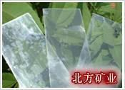 China mica fire-retarded coating wholesale