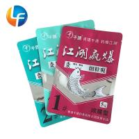 China High quality 3 side seal gravure printing plastic packaging bag for pet food/gift on sale