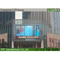 Buy cheap Portable P5 Outdoor Transparent LED Display W960xH480mm Static Driving Scan from wholesalers