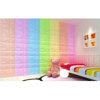 China Children Home Decor Wallpapers Sound Insulation Heat Isolation wholesale