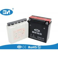 China Scooter Maintenance Free Motorcycle Battery MTX5AL - BS 121 * 60 * 129mm on sale