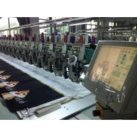 China Strong 3D Effect Second Hand Computerised Embroidery Machine For Looping / Chain Stitch wholesale