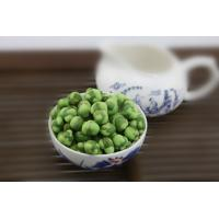 Buy cheap Strawberry Wasabi Peas from wholesalers