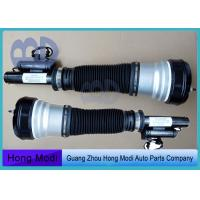 Quality Mercedes Benz S-Class W220 Air Suspension Shock OEM 2203202438 2203205113 for sale