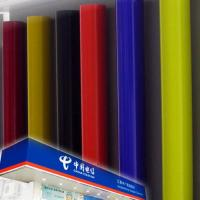 China Color Vinyl wholesale