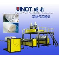 China The new type 1600mm high speed double layer bubble film machine is supplied Good quality and good price wholesale