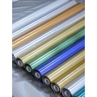 Buy cheap 640mm Matt Gold Matt Silver Plastic Wrapping Foils Packaging For Paper Box from wholesalers