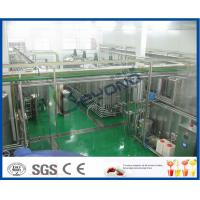 China Mango Juice Processing Machine Mango Processing Line For Mango Juice Production wholesale