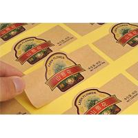China Multicolor Craft Paper Screen Printing Labels For Food Can / Box No Lamination wholesale