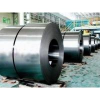 China Inconel 625 steel coil wholesale