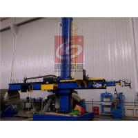 Buy cheap Column And Boom Welding Manipulators for Aluminum Pipe Welding from wholesalers