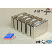 Quality make strong permanent magnet for sale