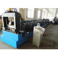 China 1.0 - 2.0 mm Cable Tray Making Machine / Automatic Roll Forming Machine on sale