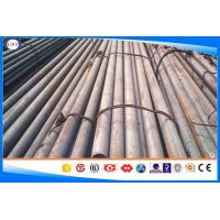 China S20c Steel Round Bar , Steel Round Bar Peeled / Polished / Turned Surface wholesale