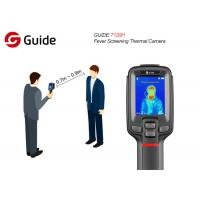 China Handheld Infrared T120H Thermal Imaging Scanner Camera on sale