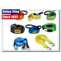 China 5cm X 4.5m Vehicle Recovery Strap With Hooks , 5 Ton Load Nylon Tow Strap For Car wholesale