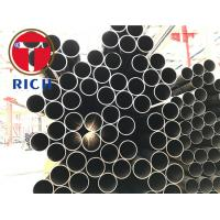 China Precision SAE 1020 ASTM A513 DOM tubing 4.7mm 6.6mm 0.185in 0.26in wholesale