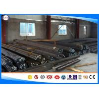 China BS 530A40 / 530M40 Hot Rolled Steel Bar Mold Steel Low MOQ Dia 10-350 Mm wholesale