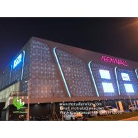 China Architectural Perforated Aluminium facade with LED light for cladding wholesale