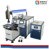 Plastic Profile 200W Laser Welding Machine / Multi-Function Inverter Welding