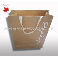 China Personalized Recycled Kraft Paper Carrier Bags With Twisted Handles on sale
