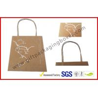 China Customized Craft Paper Packaging Bags Foil In Silver With Nylon Tape wholesale