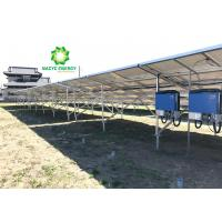 Buy cheap Solar Plant Ground Solar Mounting Systems with Quick Delivery Factory Direct from wholesalers