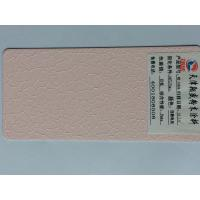 China Decorative Aluminium Powder Coating Epoxy Polyester Material Ral Color wholesale