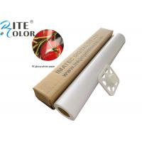 China 190gsm Larget Format RC Glossy Resin Coated Photo Paper Roll Pigment / Dye Inks on sale