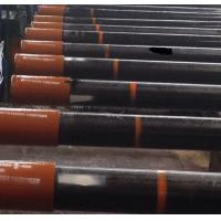 Buy cheap 4-1/2 15.10ppf BC Q125 Casing from wholesalers