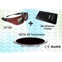 China IR 3D Emitter and IR 3D Glasses for 3D Cybercafé  wholesale